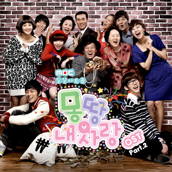 All My Love OST Part 2 V_a-al10
