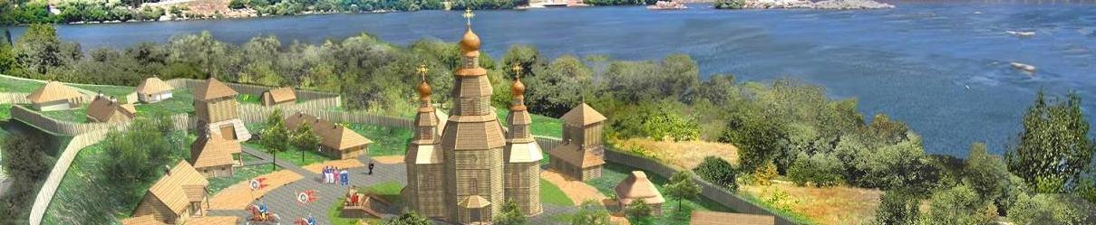 Запорожский форум