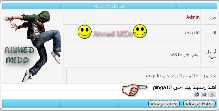 رسائل الترحيب بالأعضاء بأسلوب رااائع Ahmed_12