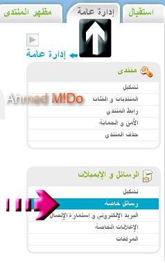 رسائل الترحيب بالأعضاء بأسلوب رااائع Ahmed_13