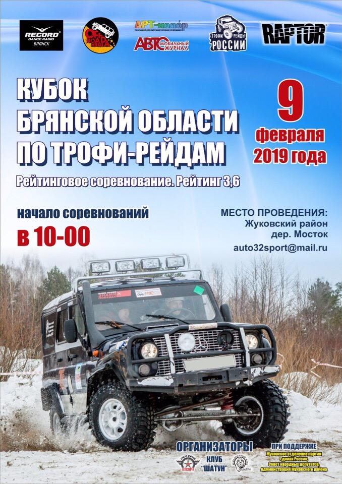 у Гудвина в гостях Bfspjm10