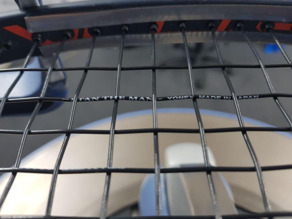 corde per VCore Pro 330 Stanwa11