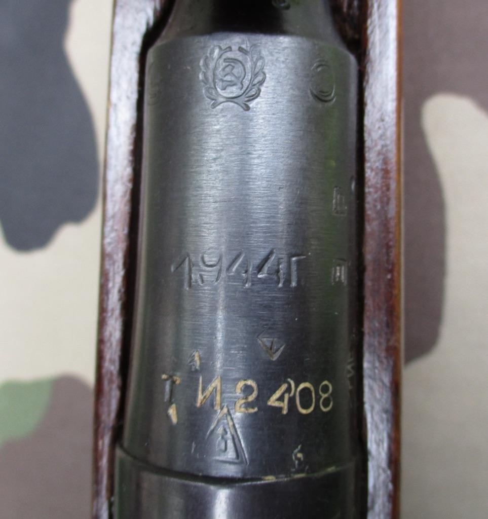 Un Mosin Nagant Sniper de plus  Img_4725