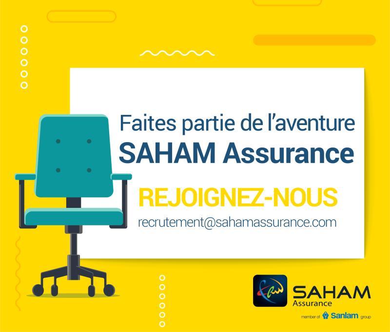 تأمينات سهام توظيف في عدة تخصصات و مناصب  011