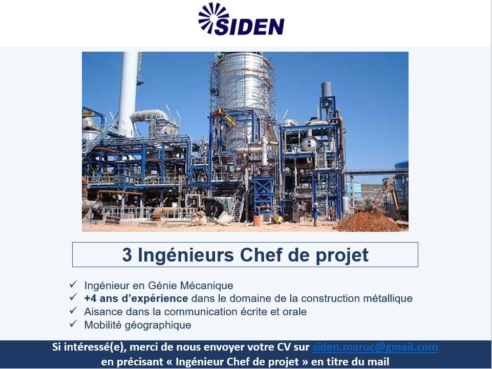 شركة كبرى SIDEN متخصصة في عدة مجالات صناعية توظيف في عدة مناصب و تخصصات  114