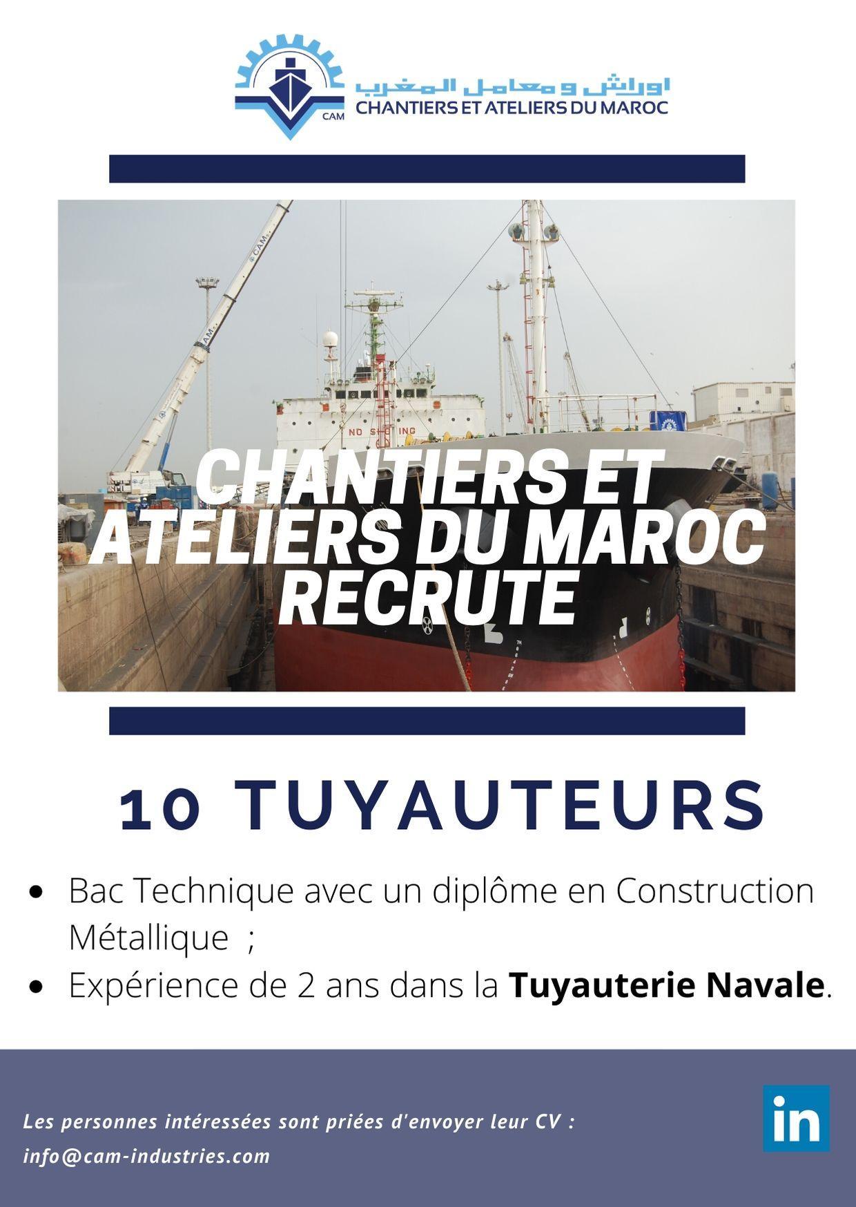 شركة اوراش ومعامل المغرب CAM لصيانة وإصلاح السفن توظيف في عدة مناصب 1211