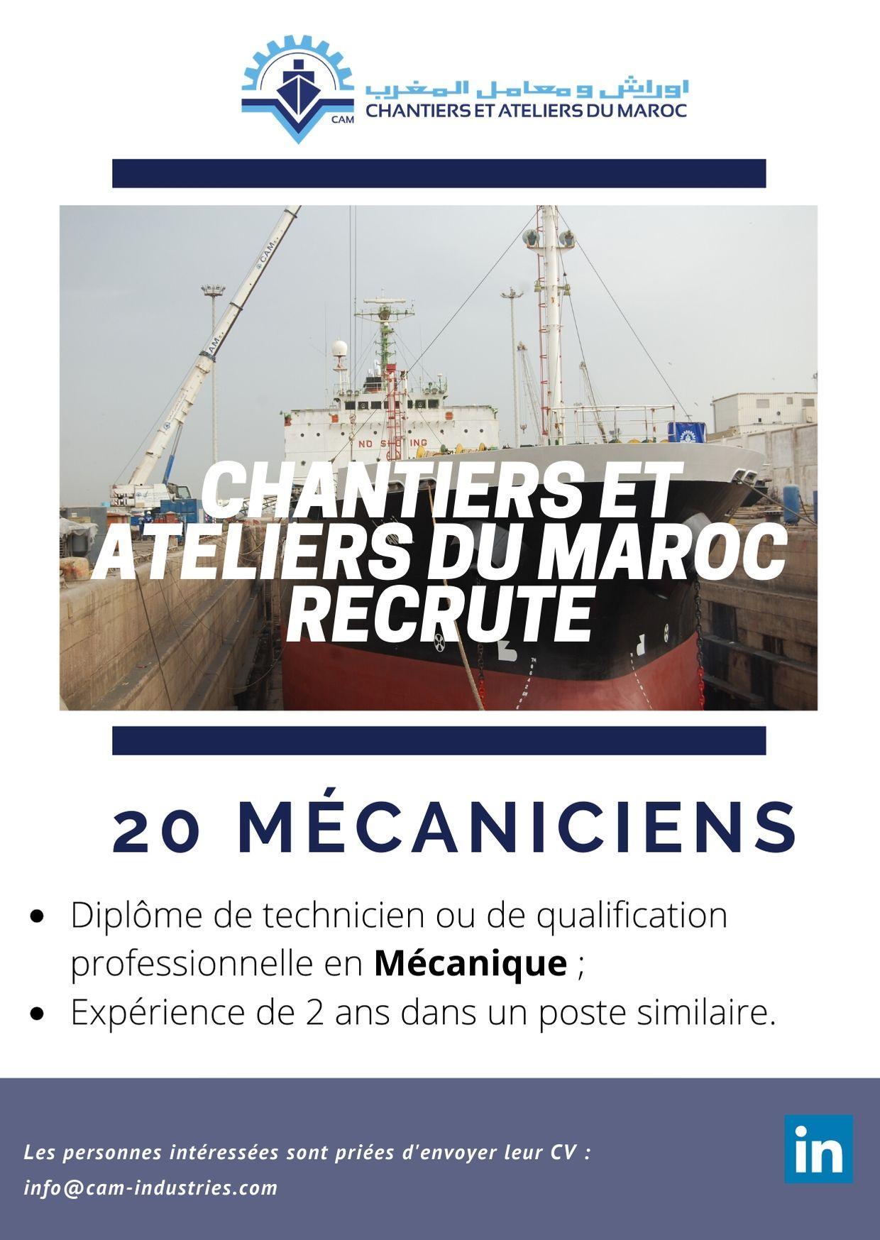 شركة اوراش ومعامل المغرب CAM لصيانة وإصلاح السفن توظيف في عدة مناصب 1310