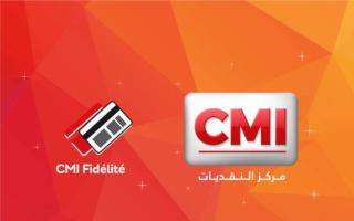 مركز النقديات المغرب توظيف في عدة مناصب و تخصصات Aa_aaa10