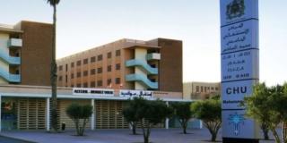 المركز الاستشفائي محمد السادس - مراكش : مباراة توظيف 30 منصب في عدة وظائف و تخصصات آخر أجل 15 نونبر 2019 Aaa_ao20