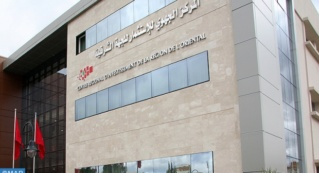 المركز الجهوي للاستثمار لجهة الشرق مباراة لتوظيف 16 منصب في عدة تخصصات اخر اجل للترشيح 12 فبراير 2020 Aaa_ay10