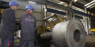 لمن يبحث عن وظيفة بشركة المغرب للصلب Maghreb Steel اخر اعلانات الوظائف و رابط التوظيف 2020 Aaa_oo11