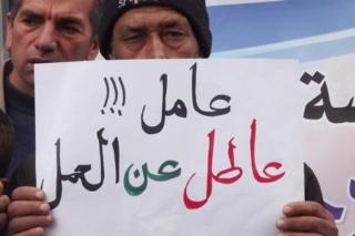 المندوبية السامية للتخطيط : أغلب العاطلين في المغرب يعتمدون على الأقارب والأصدقاء في الحصول على الشغل Aaacio21