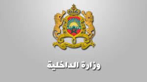 وزارة الداخلية : لائحة المدعوين لإجراء مباراة لتوظيف مفتش الإدارة الترابية ~ سلم 11 (25 منصب) يوم 19 أكتوبر 2019 Aaaooo10