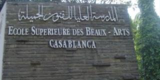 المدرسة العليا للفنون التطبيقية - الدار البيضاء : مباراة لتوظيف 2 تقنيين متخصصين اخر اجل 30 مارس 2019 Aaco-a10