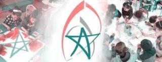 المؤسسة المغربية للنهوض بالتعليم الأولي - FMPS اعلان جديد لتوظيف 329 منصب ابتدءا من شهادة البكالوريا Aaio_a13