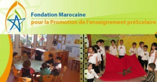 المؤسسة المغربية للنهوض بالتعليم الأولي اعلان متجدد توظيف 644 مربي و مربية للتعليم الأولي ابتدءا من البكالوريا Aaio_a15