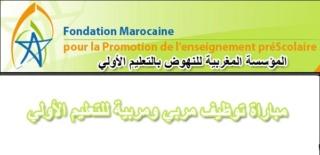 المؤسسة المغربية للنهوض بالتعليم الأولي FMPS توظيف جديد 22 منصب للحاصلين ابتدءا على البكالوريا او اكثر  Aaio_a18