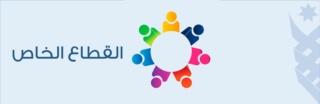 اعلانات توظيف بعقود عمل مرسمة بالشركات والمؤسسات الخاصة المعلنة من 20 الى 29 دجنبر 2018 Aao_oi10