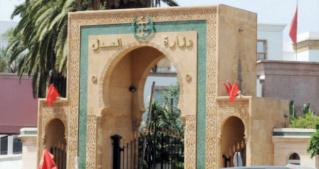 وزارة العدل : النتائج النهائية لانتقاء المترشحين المقبولين لاجتياز الإختبارات الكتابية لمباراة توظيف 150 ملحق قضائي سلم 10 Aaoiy_11