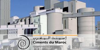 للشباب الباحثين عن فرص الشغل بشركة اسمنت المغرب رابط التوظيف لتسجيل السيرة الذاتية 2020 Aaoo_a13