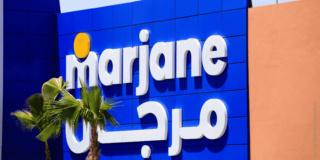 للباحثين عن فرص العمل بمجموعة مراكز التجارية مرجان Marjane Group رابط تسجيل السيرة الذاتية 2020 Aaoyoo10