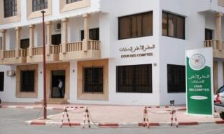 المجلس الأعلى للحسابات : لائحة المدعوين لإجراء مباراة لتوظيف ملحق قضائي سلم 11 (50 منصب)  Aaya_a11