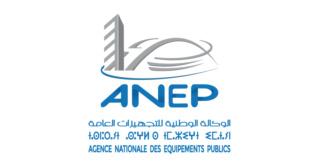 الوكالة الوطنية للتجهيزات العامة مباراة توظيف 30 منصب آخر أجل 14 دجنبر 2020 Agence11