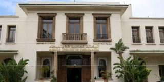 الوكالة الحضرية للدار البيضاء : مباراة توظيف 14 منصب في مختلف الدرجات آخر أجل 26 أكتوبر 2018 Agence13