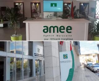 مباريات توظيف بالوكالة المغربية للنجاعة الطاقية و صندوق الضمان المركزي 14 منصب في عدة تخصصات آخر أجل 11 و 16 دجنبر 2020 Agence32