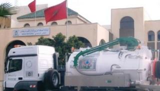الوكالة المستقلة لتوزيع الماء والكهرباء بمكناس مباراة لتوظيف 28 منصب للحاصلين على BAC و دبلوم CQP و رخصة السياقة C و تقني متخصص و BAC+5 قبل 10 يونيو 2019  Aiaao_41
