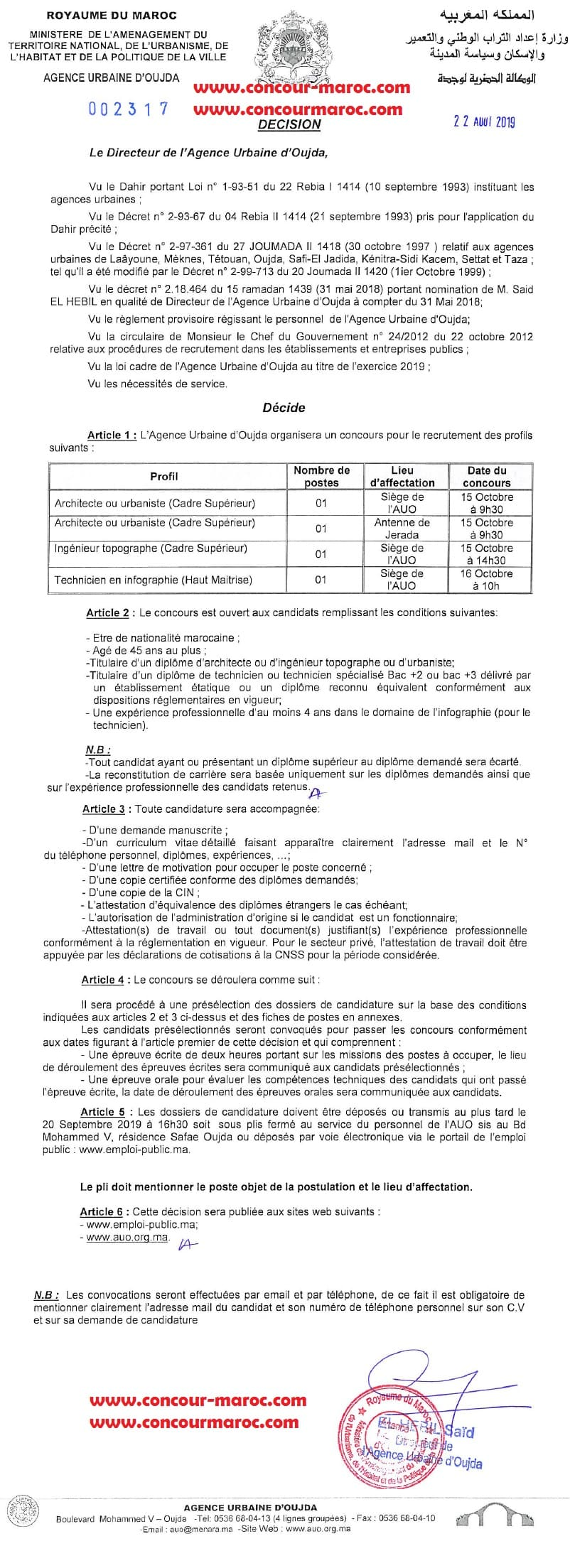 الوكالة الحضرية لوجدة : مباراة لتوظيف 4 مناصب في عدة درجات و تخصصات اخر اجل 20 شتنبر 2019 Aiaao_47