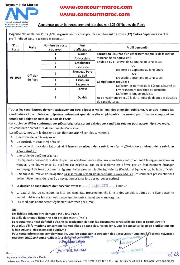 الوكالة الوطنية للموانئ : مباراة توظيف 20 منصب في عدة درجات اخر اجل للترشيح 4 نونبر 2019 Aiaao_61