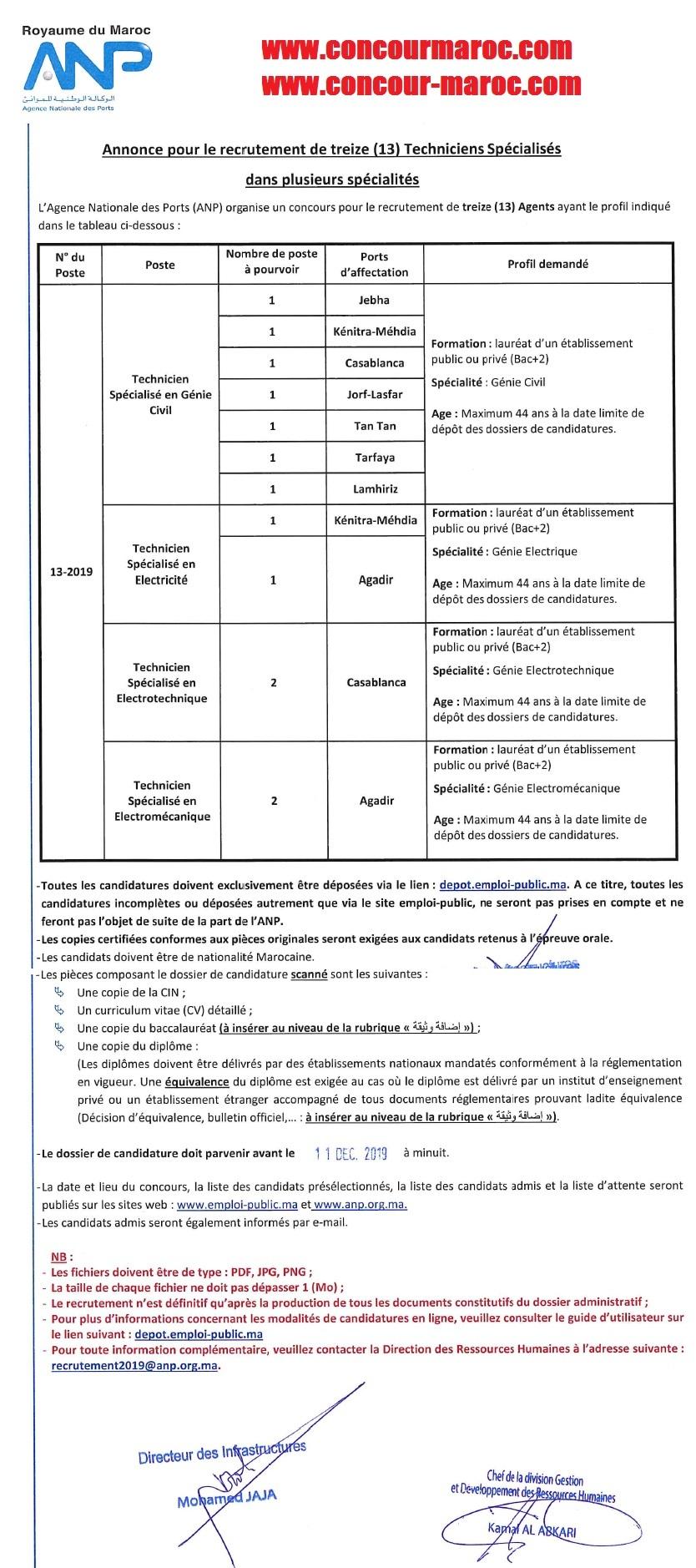 الوكالة الوطنية للموانئ : مباراة توظيف 13 تقني متخصص في عدة شعب آخر أجل لإيداع الترشيحات 11 دجنبر 2019 Aiaao_70