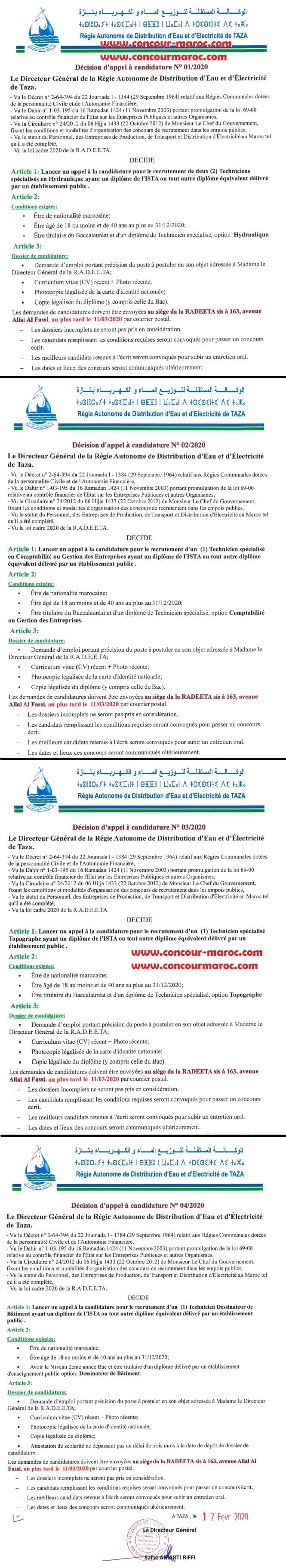 الوكالة المستقلة لتوزيع الماء والكهرباء بتازة مباراة توظيف 05 مناصب في عدة تخصصات اخر اجل 11 مارس 2020 Aiaao_74