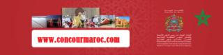الوزارة المكلفة بالمغاربة المقيمين بالخارج وشؤون الهجرة : مباراة توظيف 13 متصرف من الدرجة الثانية قبل 01 فبراير 2019 Aio_aa10