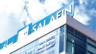مؤسسة سلفين التابعة لمجموعة البنك المغربي للتجارة الخارجية لافريقيا توظيف في عدة مناصب Aio_aa12