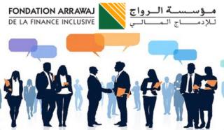 مؤسسة الرواج للإدماج المالي توظيف في عدة مناصب بجميع أنحاء المملكة Aio_ai10