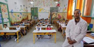 مؤسسات و مدارس خاصة بالمغرب توظيف 232 منصب ابتدءا من البكالوريا وظائف معلنة من 20 الى 24 يناير 2020 بوكالات التشغيل  Aio_i_13