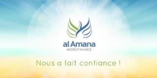 الأمانة للتمويل الأصغر : توظيف اعوان متعددي المهام في عدة مدن آخر أجل 20 يناير 2019 Al-ama10