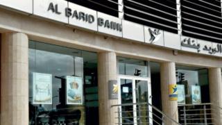 البريد بنك اعلان جديد لتوظيف في عدة مناصب Al-bar10