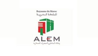 وكالة المساكن والتجهيزات العسكرية مباراة توظيف في عدة مناصب آخر أجل لإيداع الترشيحات 16 ابريل 2021 Alem-c10
