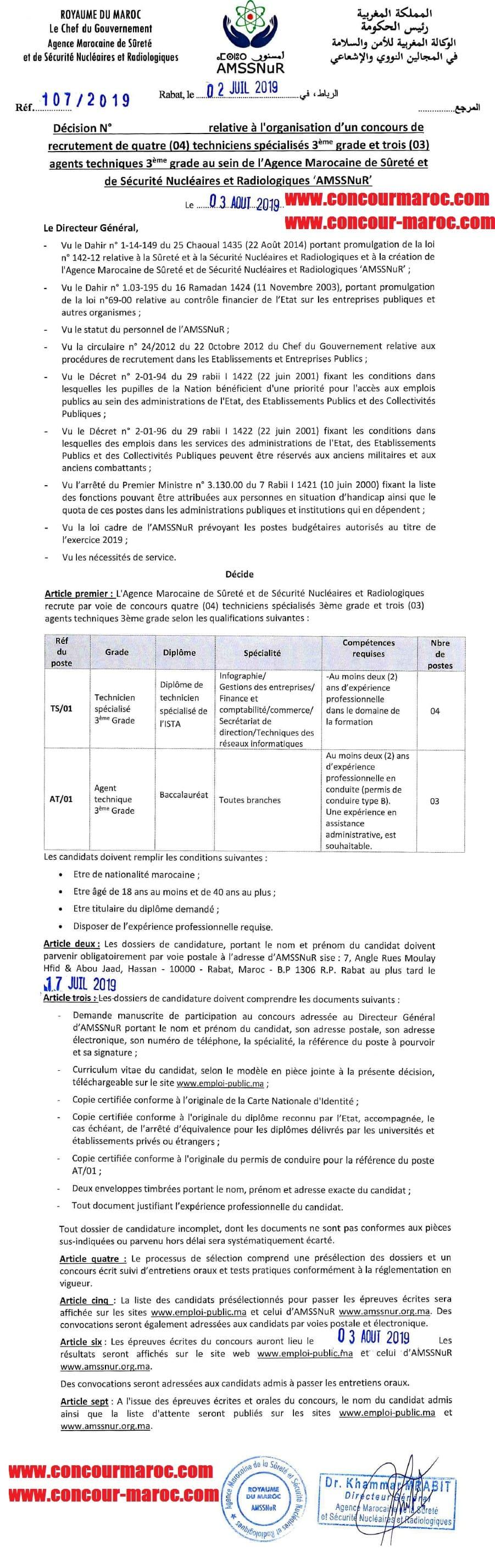 الوكالة المغربية للأمن والسلامة في المجالين النووي والإشعاعي مباراة توظيف 03 سائقين مساعدين اداريين و 04 تقنيين متخصصين قبل 17 يوليوز 2019  Amssnu10