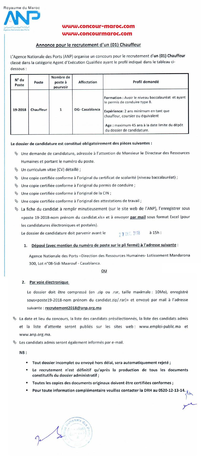 الوكالة الوطنية للموانئ : مباراة لتوظيف سائق آخر أجل لإيداع الترشيحات 27 دجنبر 2018  Anp_re12