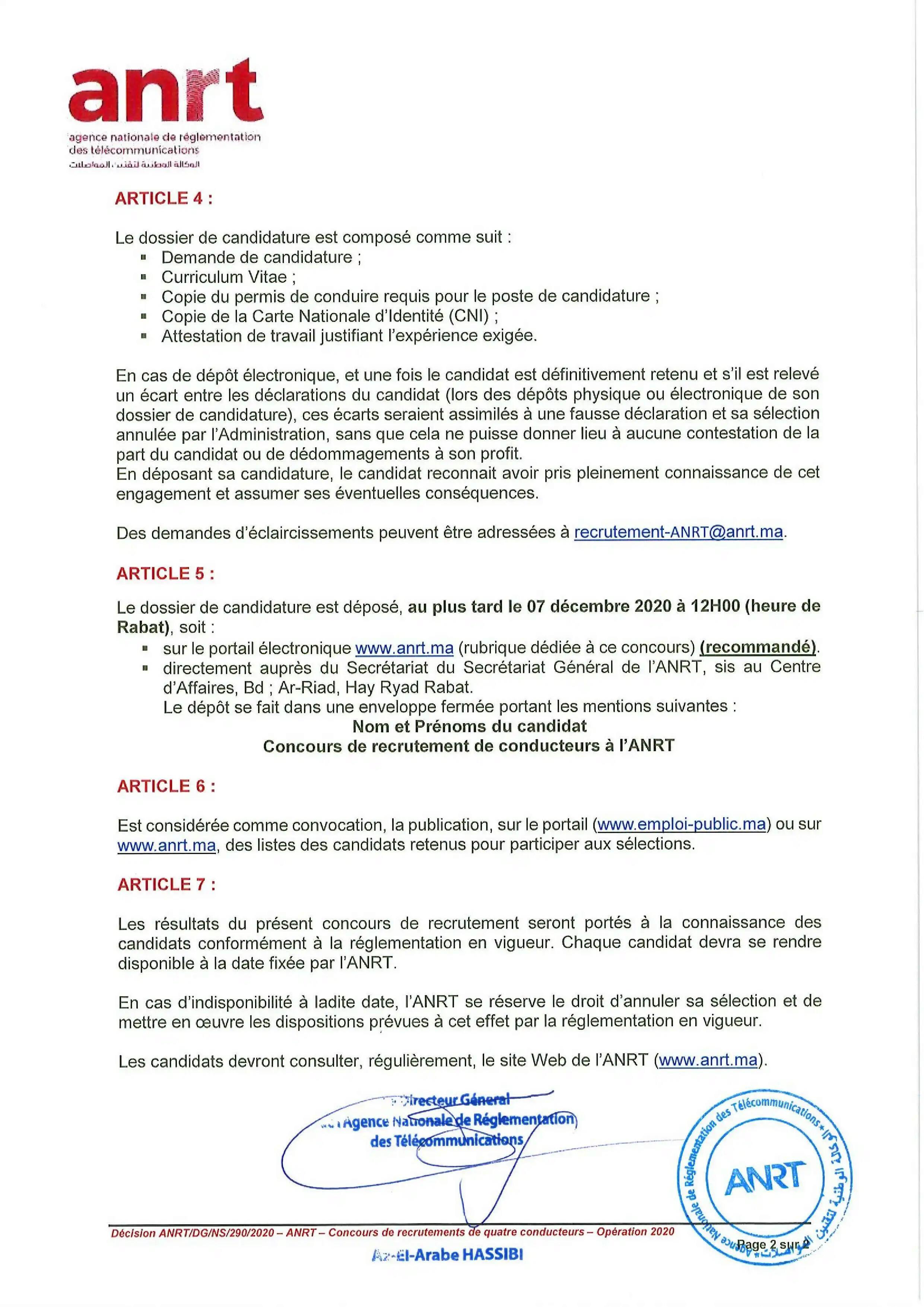 الوكالة الوطنية لتقنين المواصلات مباراة توظيف 04 سائقين آخر أجل 7 دجنبر 2020 Anrtre10