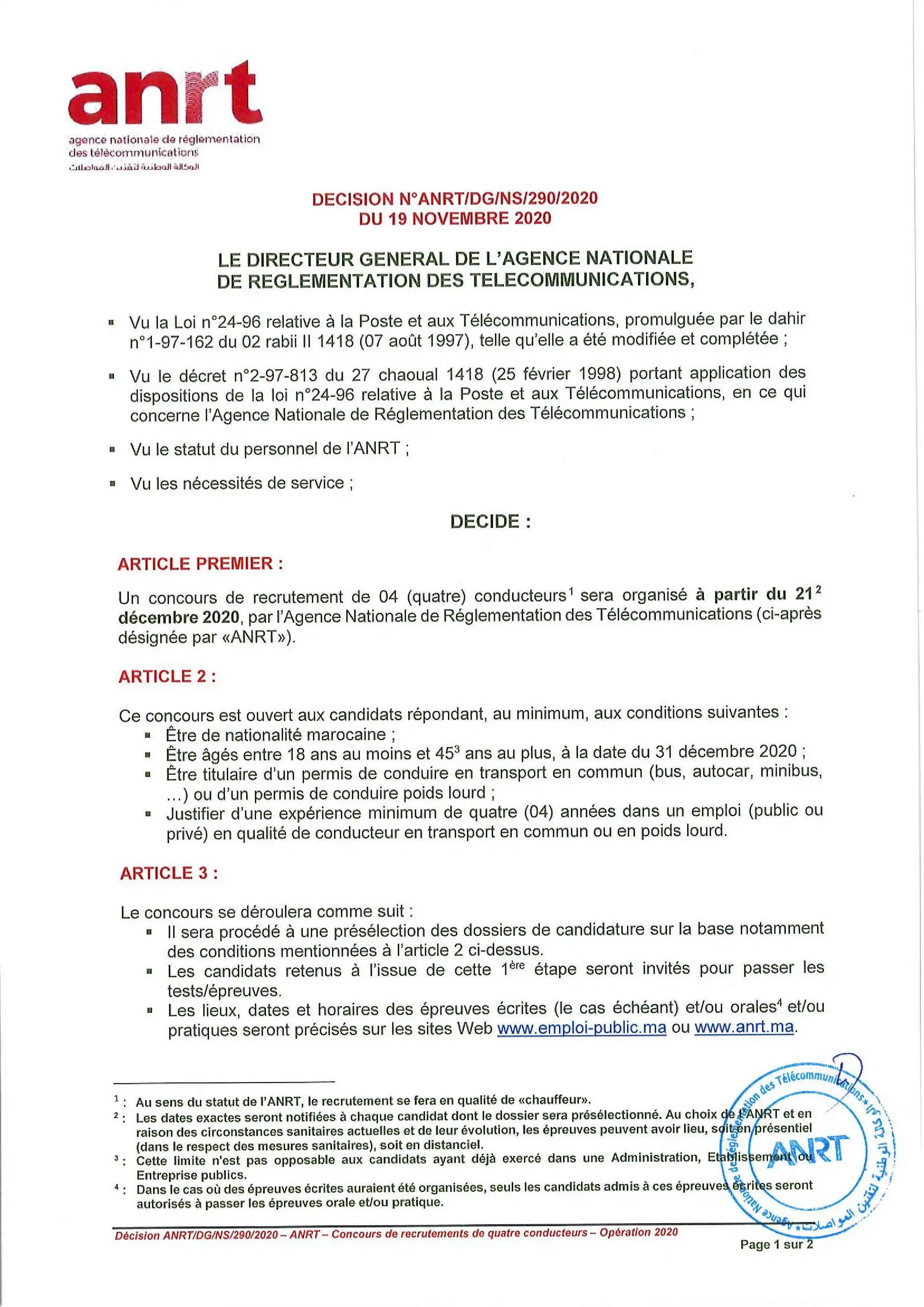 الوكالة الوطنية لتقنين المواصلات مباراة توظيف 04 سائقين آخر أجل 7 دجنبر 2020 Anrtre11