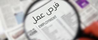 اكثر من 100 فرصة عمل بدون دبلوم و لا شهادة  بالشركات و المصانع الخاصة في عدة مدن - معلنة من 20 اكتوبر الى 01 نونبر 2019    Ao_aa_12