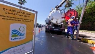 الى كل الشباب الراغبين في التوظيف بشركة ليديك للتدبير المفوض لتوزيع الماء والكهرباء والتطهير - التسجيل و التشغيل 2020  Ao_aa_14