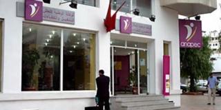 اكثر من 360 منصب شغل بدون دبلوم لفائدة الشباب في عدة شركات مغربية Ao_aa_17