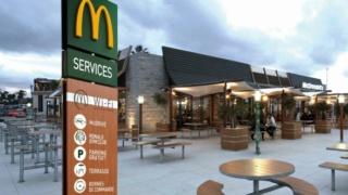 شركة ماكدونالدز تعلن عن توظيف في عدة مناصب بالدارالبيضاء و مراكش و مكناس Ao_aac11