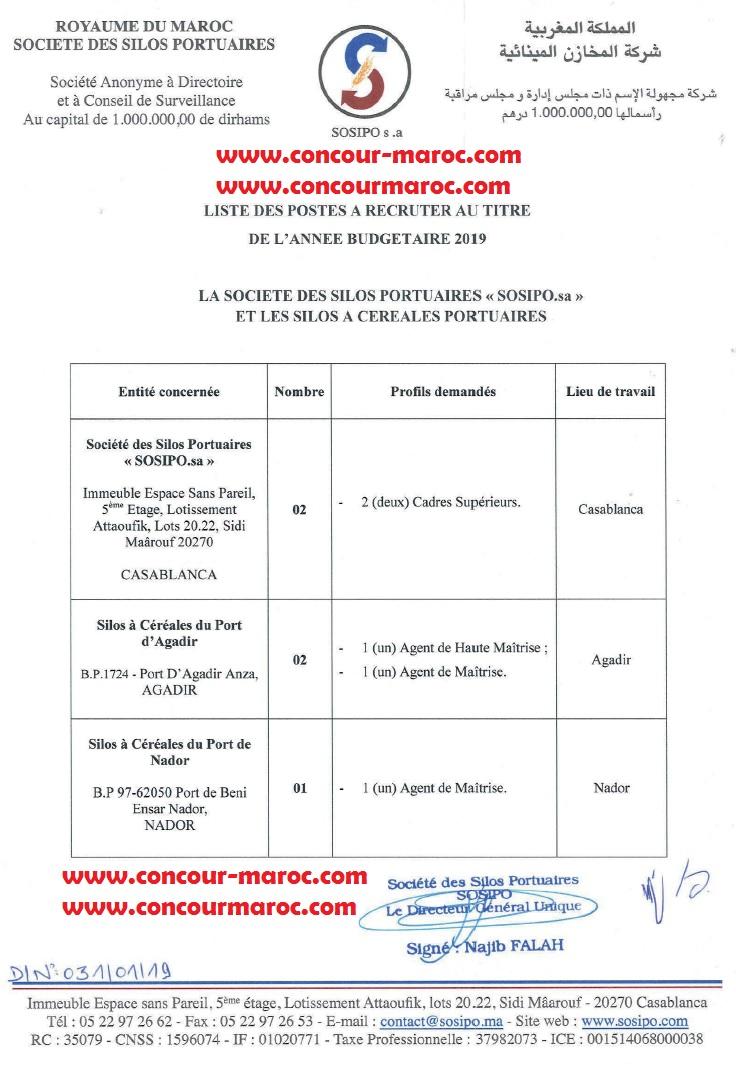 شركة المخازن المينائية : جدول مناصب التوظيف برسم سنة 2019 Ao_aay10